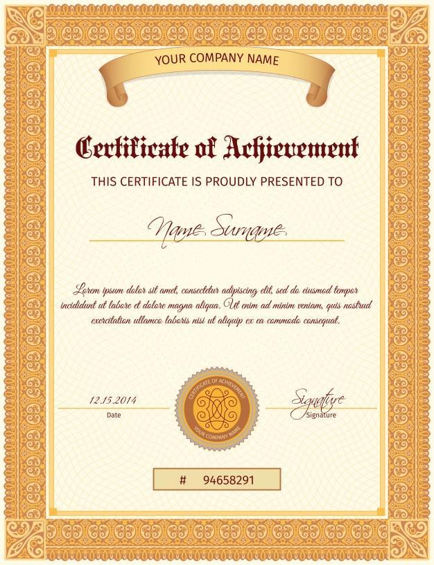 certificate_template_vertical