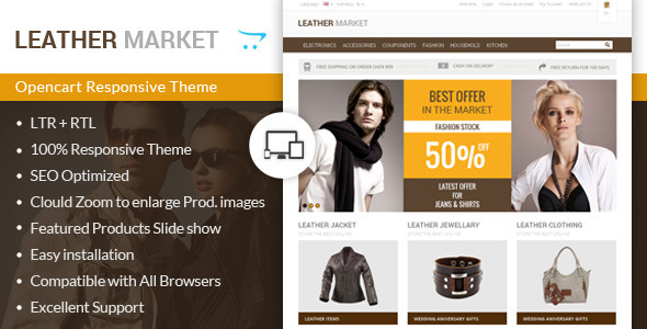 Leather Market Opencart Responsive Theme
