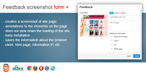 Feedback screenshot form +