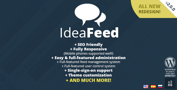 IdeaFeed Interactive User Feedback System