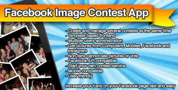 Facebook Image Contest App