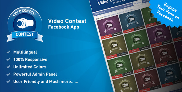 Video Contest Facebook App