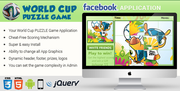 Facebook World Cup Puzzle Application