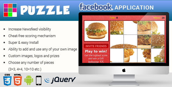 Facebook Puzzle Contest Application