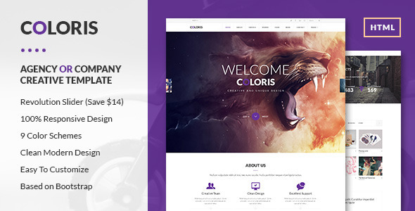 Coloris html gallery template