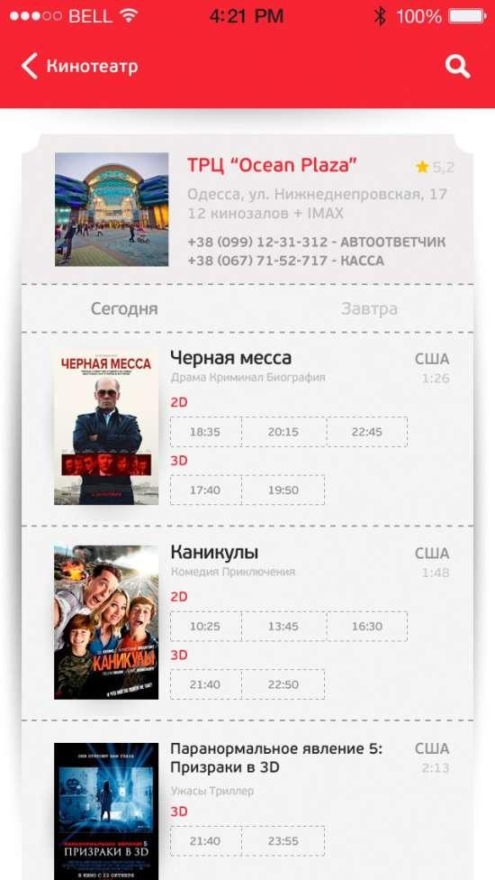 free cinema app ui psd