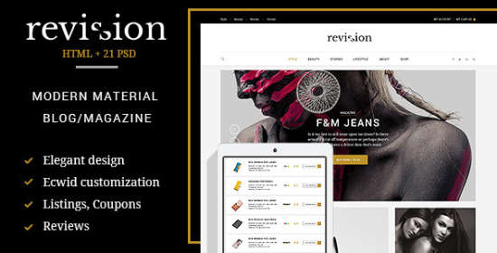 revision elegant product design html theme