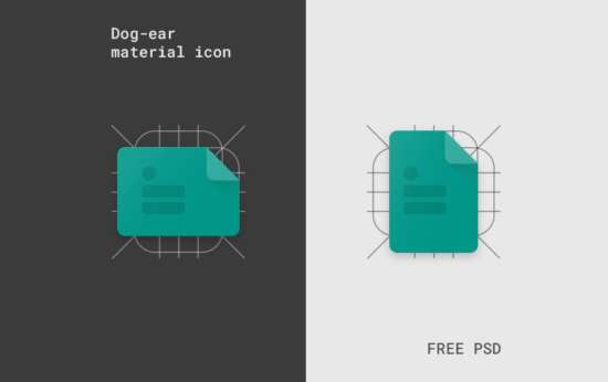 dog-ear_material_icon_template