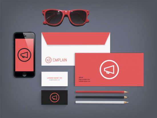 cmplain _branding