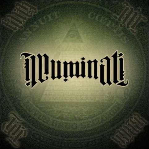 illuminati_ambigram