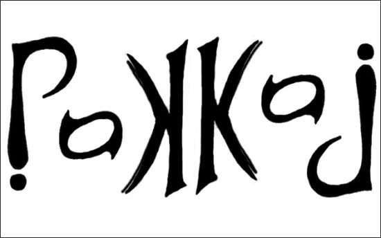 pankaj_ambigram