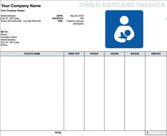 daycare_invoice_template_screenshot