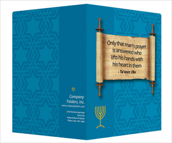 torah_scroll_psd_presentation_folder_template