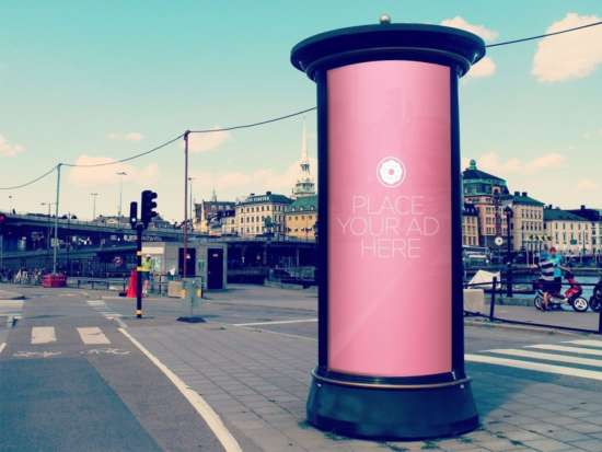 rounded_billboard_mockup