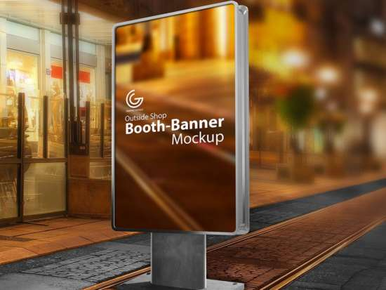 outdoor_booth_banner_mockup