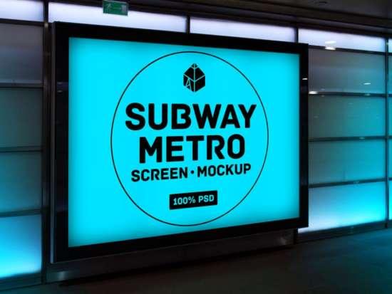 subway_metro_screen_mockup
