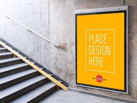 underground_station_advertising_billboard_mockup
