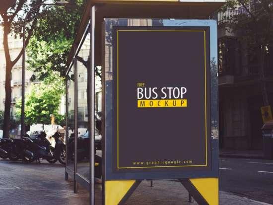 bus_stop_advertising_mockup