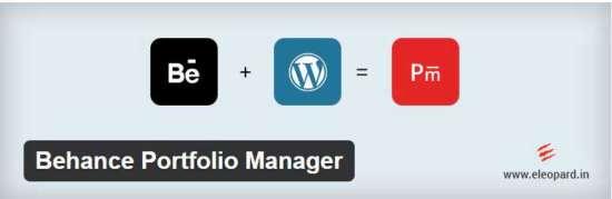 behance_portfolio_manager