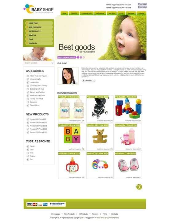 baby_shop_screenshot