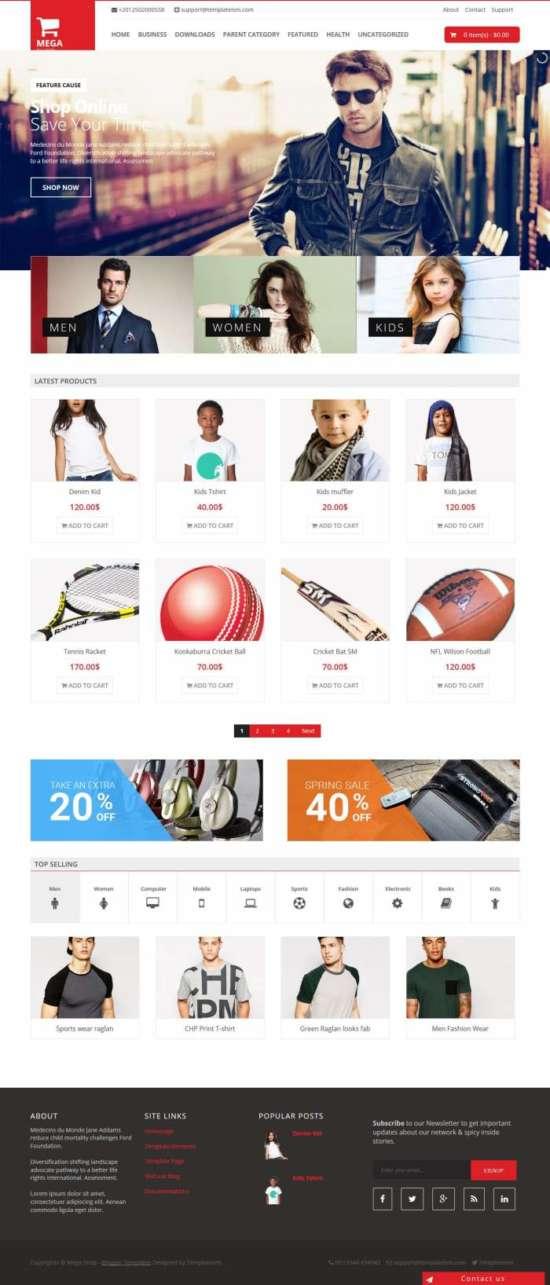 mega_shop_ecommerce_responsive_blogger_template_screenshot