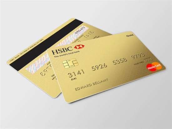 hsbc_credit_card_mockup_screenshot