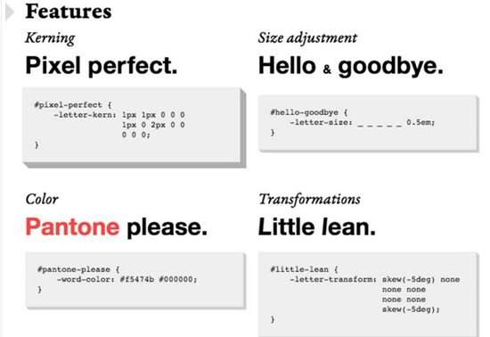 kerning.js_screenshot