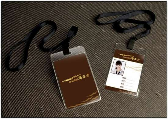 work_card_template_with_lanyard