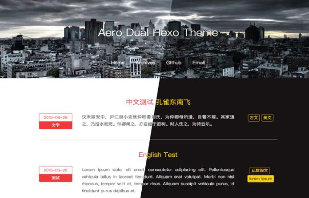 aero_dual_hexo_theme
