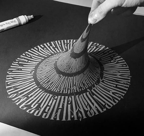 incredible_ambigram_typography_by_dimalamonov