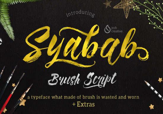 syabab