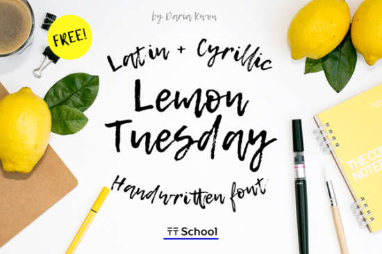 lemon_tuesday_brush_font