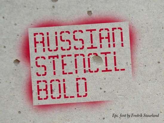 russian_stencil_font