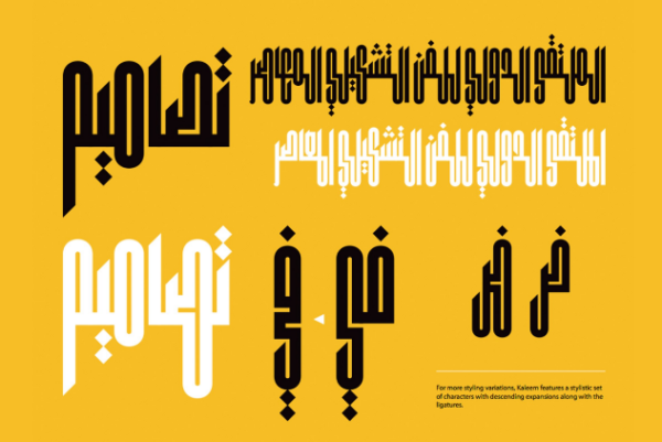 kaleem_arabic_font