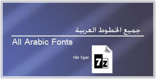 all_arabic_fonts