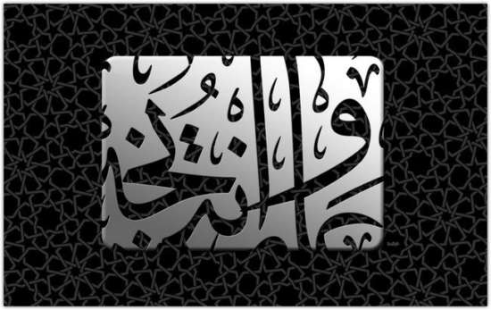 arabic_fonts_pack