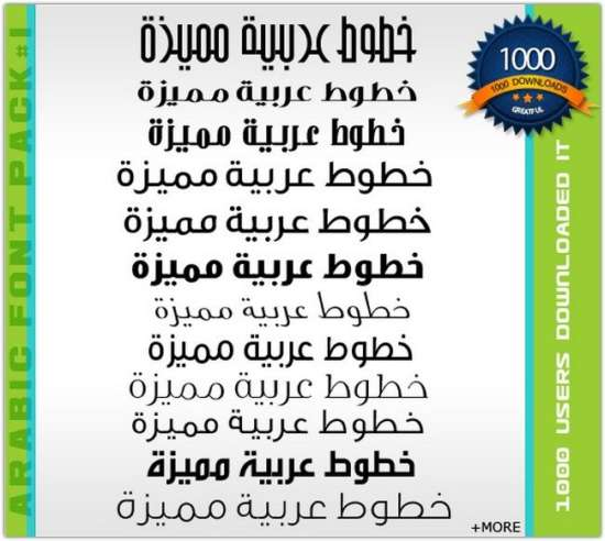 arabic_fonts_pack1