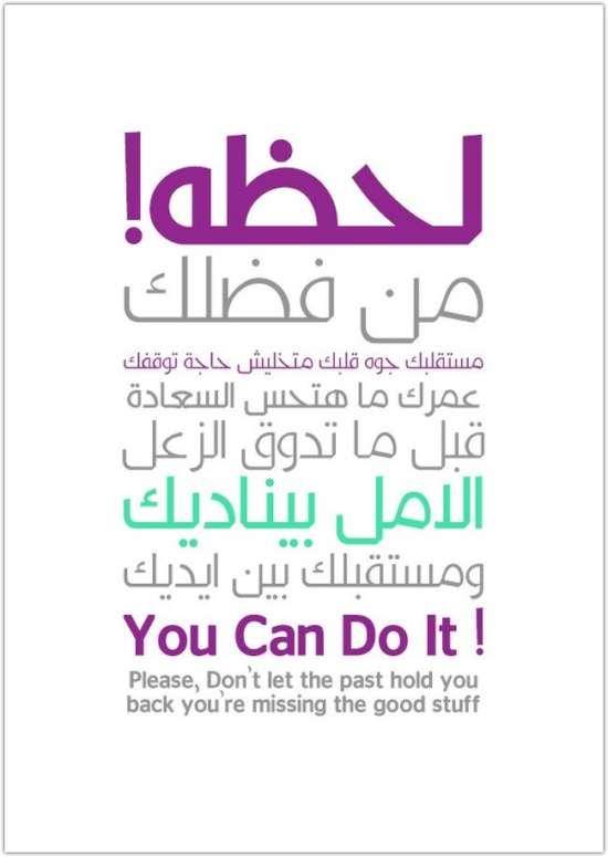 kufyan_arabic_typeface