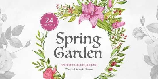spring_garden_watercolors_png