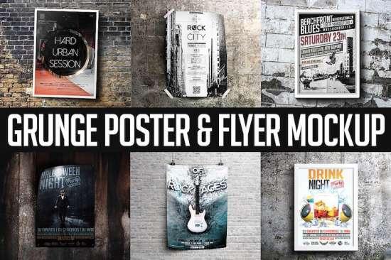 grunge_posterflyer_mockup