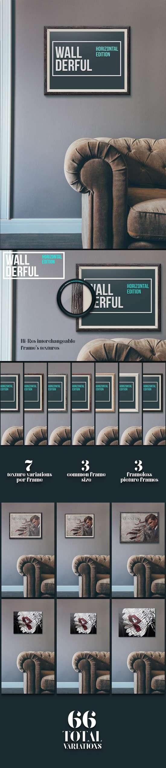 wallderful_horizontal_frames_mockups