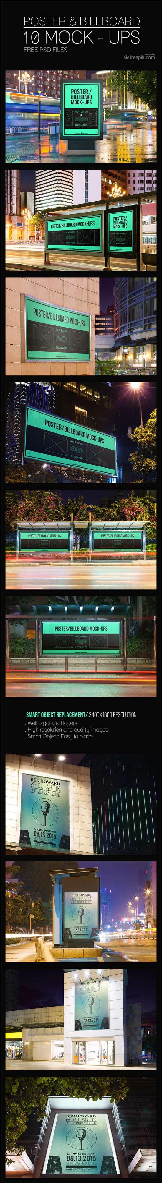 10_urban_posterbillboard_mockups
